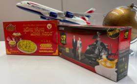 【20,000円】ベトナムギフトで見届けコース