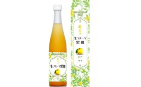 福山黒酢 桷志田(かくいだ)生フルーツ黒酢 ユズ 500ml
