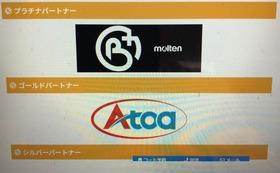 ホームページオフィシャルページにロゴ、お名前等を掲載リンクバナー