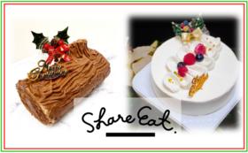 子供達に配るものと全く同じクリスマスケーキをお届け!後日子供達からのメッセージを郵送いたします!