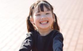 3千円のお気持ち★地域の働くママと未来を担う子どもたちのために!
