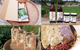 古那志屋自然薯コース(お米セット)
