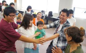 (子ども向け)異なる価値観・異なる文化体験
