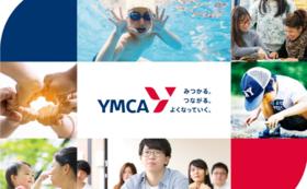 2021YMCAカレンダー