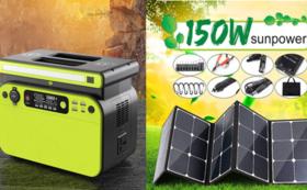 500Wポータブル電源+150W ソーラーパネル 早割37%OFF