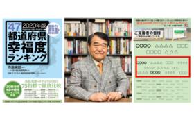 応援コース:100,000円