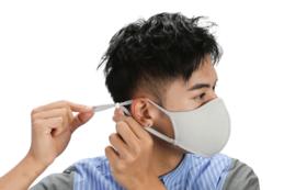 抗ウイルス・抗菌加工4層フィルター高機能マスク×4枚