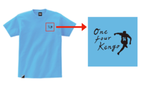 【中村憲剛選手引退記念】One Four KENGOロゴTシャツ
