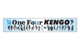 【中村憲剛選手引退記念】One Four KENGOタオルマフラー