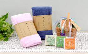 泉州タオル 無添加石鹸 ギフトセット(3万円)