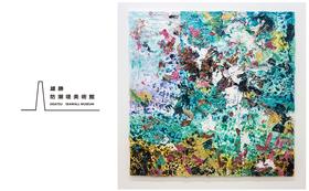 """安井鷹之介作品を保有しよう 1カベパトロン権+作品名『Islander's """"O"""" #5』92cmx91.5cm"""