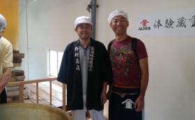 野村醤油でオリジナル醤油作り体験/4月18日