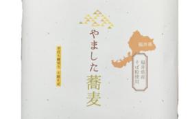 福井県産手打ちそば4人前と名前のない生醤油のセット
