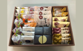 【スポンサー協賛コース】亀印製菓・ギフト用お菓子詰め合わせ
