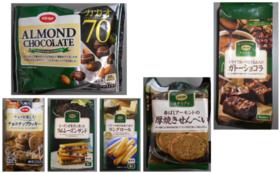 【スポンサー協賛コース】いばらきコープ・ちょっと贅沢なコープのお菓子セット