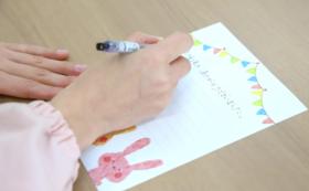 【先生たちによる手作り絵本図書館で、みんなを笑顔に】絵本図書館プロジェクト協力コース(¥3,000)
