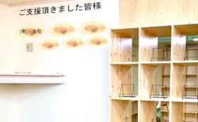 【先生たちによる手作り絵本図書館で、みんなを笑顔に】絵本図書館プロジェクト協力コース(¥50,000)
