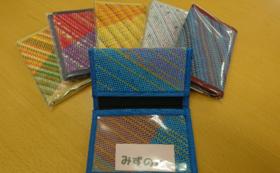 さをり織りのカードケース(1個)付き応援コース