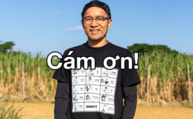 記事書きます!『GINO-T』応援プラン・カモン(ありがとう)