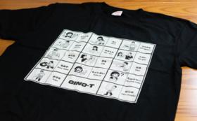 『GINO-T』(1着・黒・サイズ指定可)