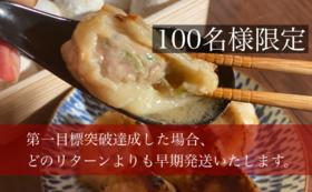【100箱限定】【早期発送】まん丸青森肉汁餃子(1箱/15個入り)