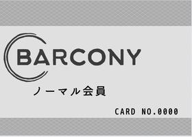 〈readyfor限定〉Barconyノーマル会員1ヶ月プラン30%OFF