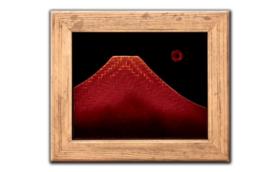 籃胎アート「赤富士」