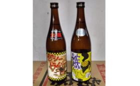 喜久盛酒造 純米生原酒2本セットB