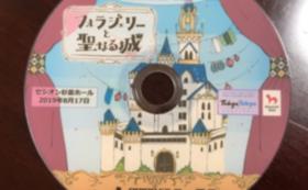 【スポンサーコース】2019年公演DVD付き