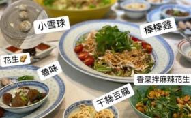 セシリア渡辺のお料理教室(誰でも簡単に作れる台湾家庭料理の基本×3品)麺の仕込み実演から台湾茶のおいしい飲み方までご紹介