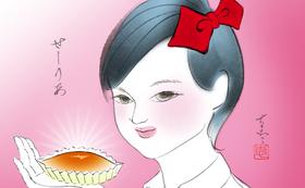 セシリア渡辺の台湾スイーツ・お菓子教室(お家で簡単に作れる焼き型トレーと包材セットプレゼント付き)