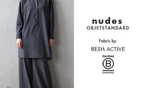 nudes - OBJETSTANDARD メリノシャツセットアップ