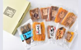 【スポンサー協賛コース】幸田商店 いばらきのほしいも 豊年10種詰め合わせ