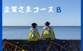 【企業さま向け】10万円