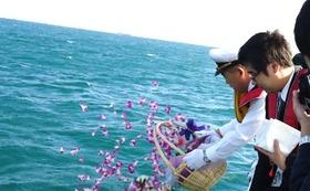 【海洋散骨コース】お礼のメールと葬送の画像をお送りします