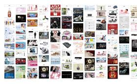 デザイン発注|Webサイト作成