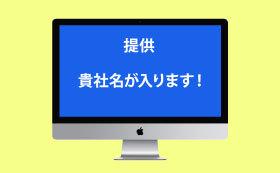協賛♡企業ロゴ掲載