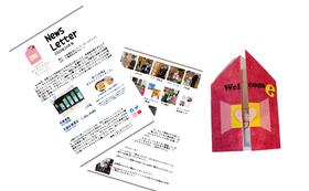 税制優遇対象【寄付で応援】3,000円