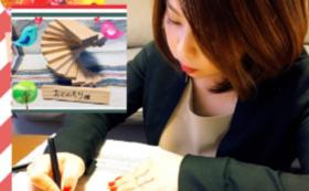 【おとのもり保育園応援!】150,000円コース