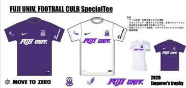 富士大学サッカー部応援Tシャツ