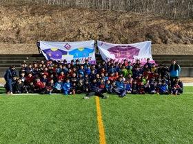 【チーム様向け】富士大学体育会サッカー部×有名サッカーYouTuberサッカー教室