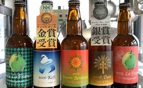 瓶ビール3種飲み比べ(各1本 計3本)