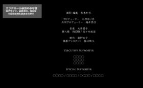 【特別なリターン不要な方向け】応援コースB