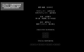 【特別なリターン不要な方向け】応援コースC