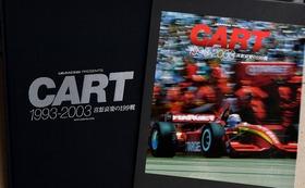 【限定版】CART 1993-2003喜怒哀楽の199戦Collector's Edition