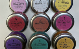 オリジナル缶を使用した、世界に一つだけの特別な紅茶を9缶お作りします!