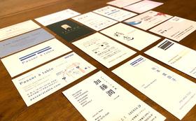 デザイン発注|名刺・ショップカード作成