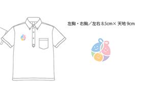『ぐずるプロジェクト』オリジナルポロシャツをお届けします!