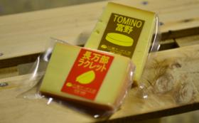 『川瀬チーズ工房』チーズギフト