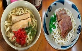 地域の飲食店とコラボ 食べ比べ沖縄そば8食セット 30000円コース